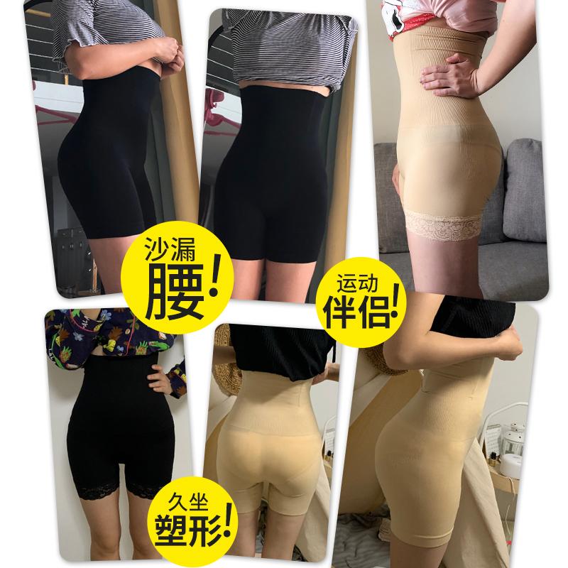 收腹提臀裤女塑形束腰高腰胃翘臀神器收小肚子强力安全裤夏季薄款 No.2