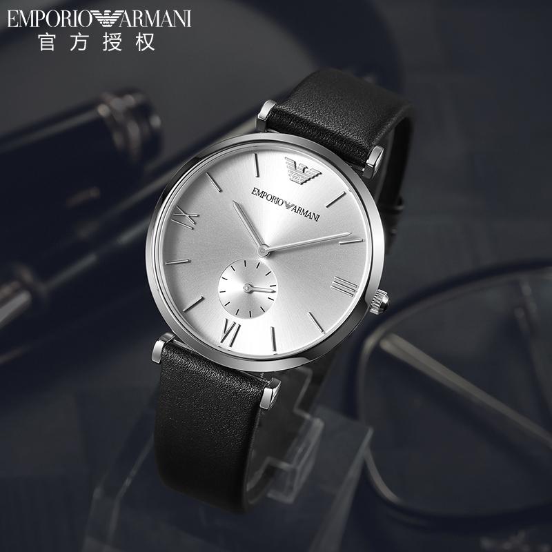 Armani阿玛尼手表男石英腕表皮革表带时尚圆形简约商务男表AR1674