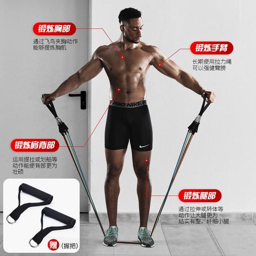 T1弹力绳健身男弹力带胸肌训练器拉力绳阻力带家用拉力带健身器材
