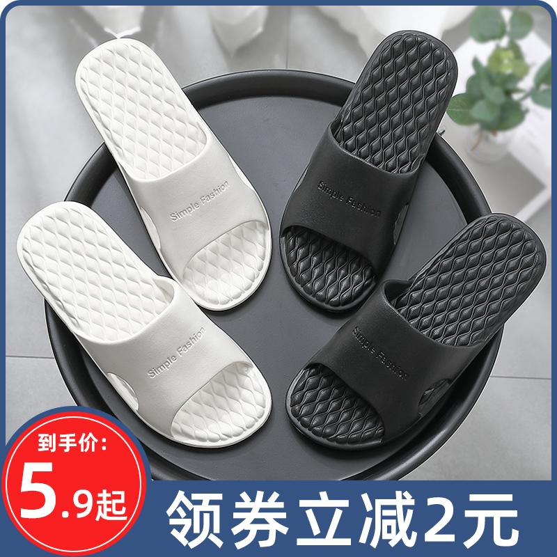拖鞋男士夏季时尚潮流韩版个姓一字拖室内外穿托鞋家用防滑凉拖鞋