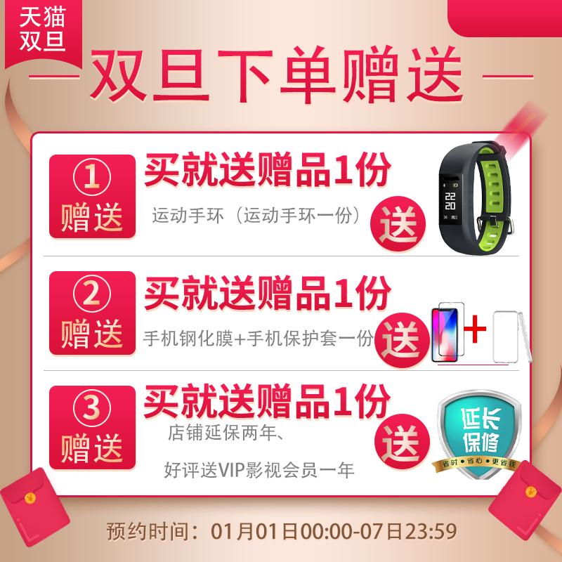 正品 redmi 大存储学生智能游戏手机小米官方 855Plus 尊享版骁龙 pro k20 红米
