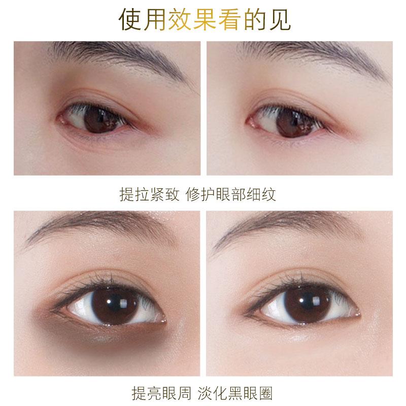 韩以黄金眼膜贴眼霜淡化黑眼圈细纹补水抗皱祛眼袋紧致眼纹胶精华