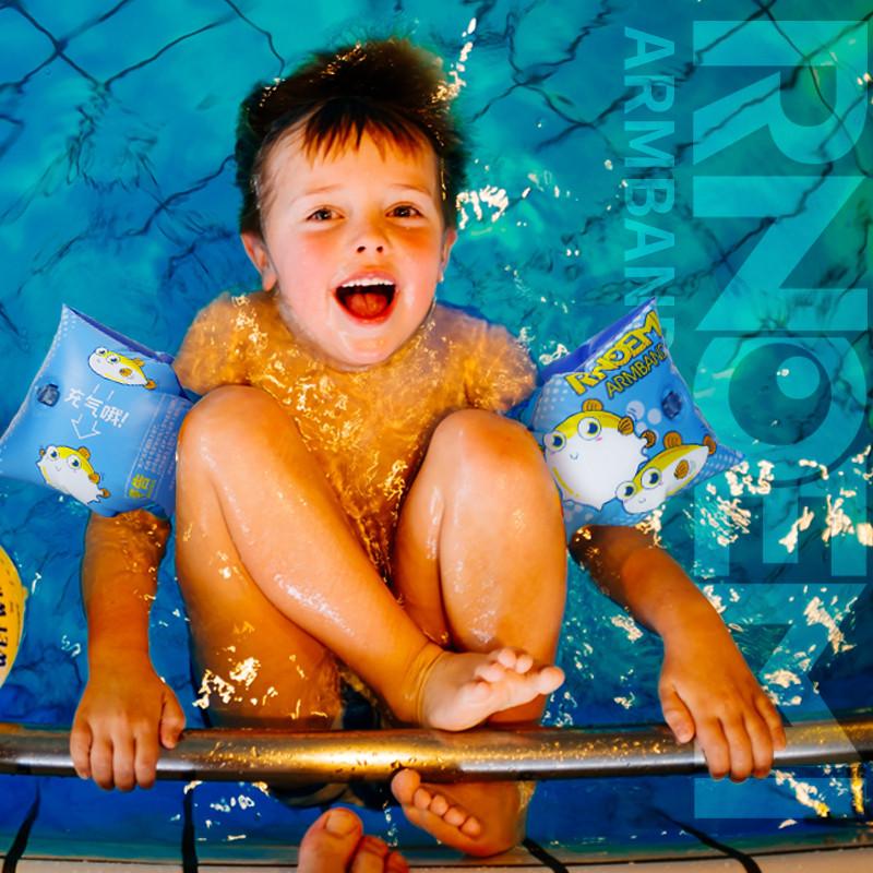 RNOEMI儿童游泳臂圈0-12岁初学装备浮袖水袖成人手臂圈浮圈游泳圈