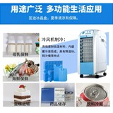 OICEPACK ice sheet ice packs repeatedly breast milk fresh frozen outdoor cycling car air-conditioning fan pack ice