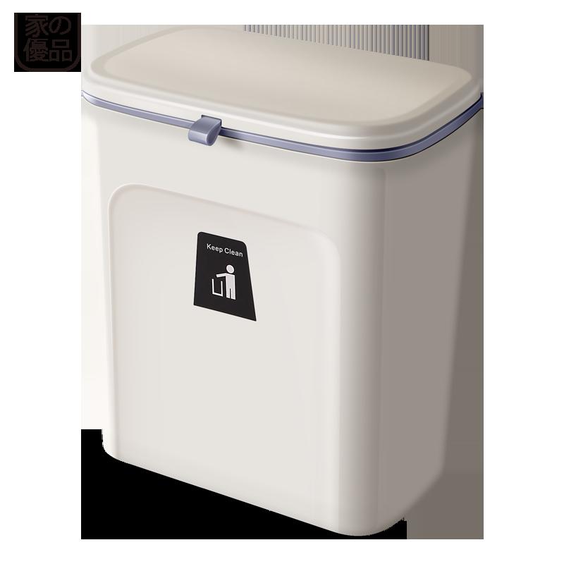 客厅滑盖家用壁挂垃圾桶厨房垃圾桶挂式卫生间厕所收纳桶悬挂纸篓