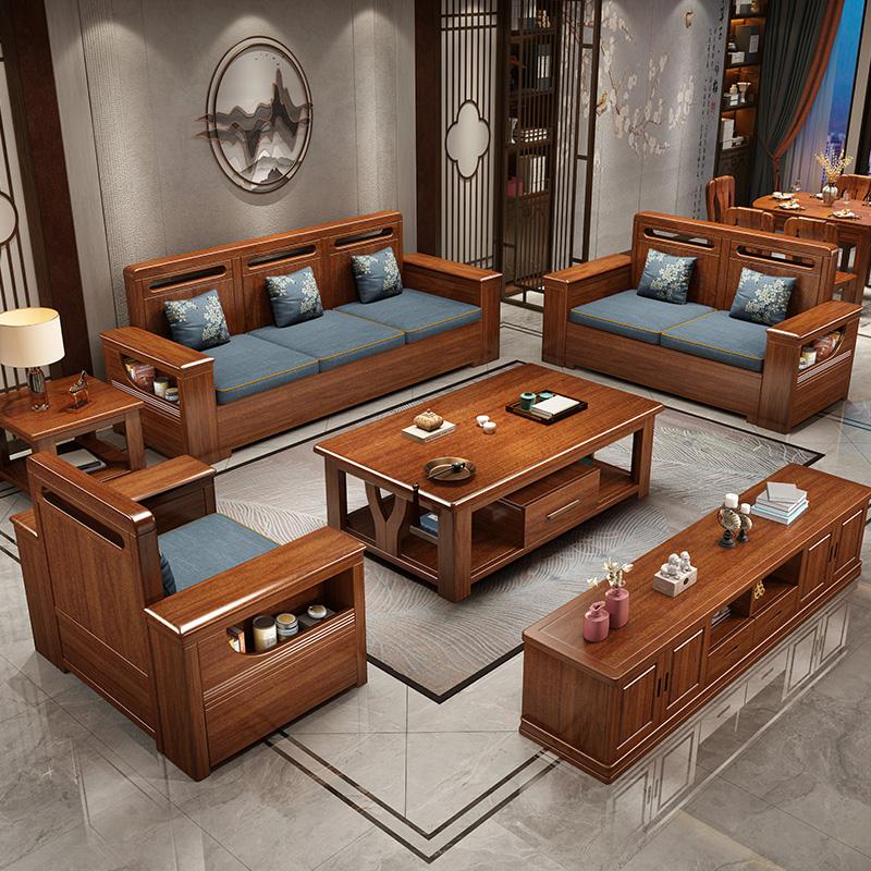 胡桃木實木沙發新中式家用小戶型客廳組合全實木儲物冬夏兩用沙發