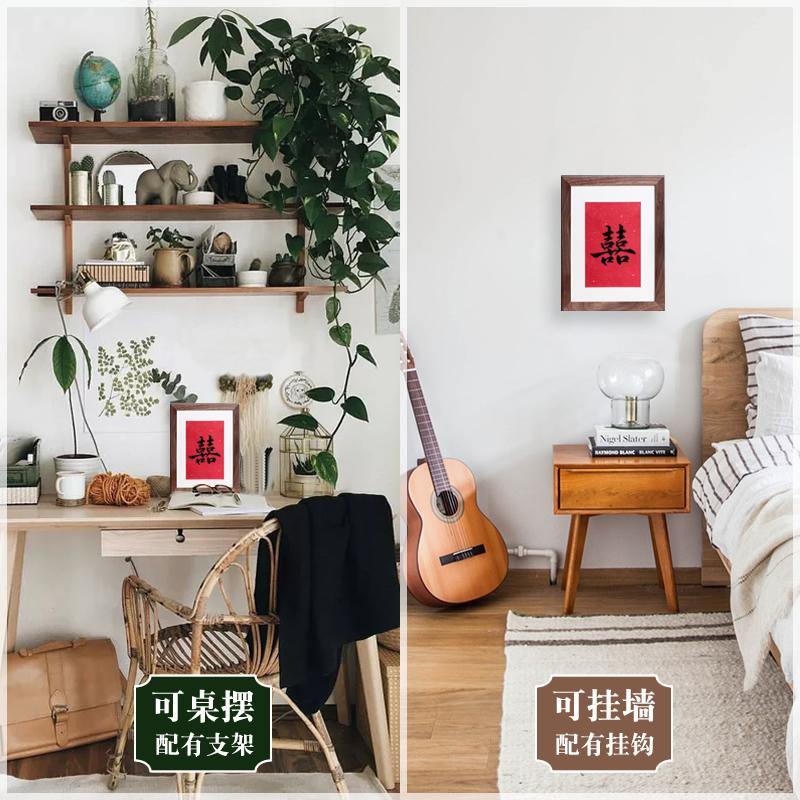 新中式婚房布置紅色雙喜擺件創意結婚禮物新房臥室裝飾畫客廳