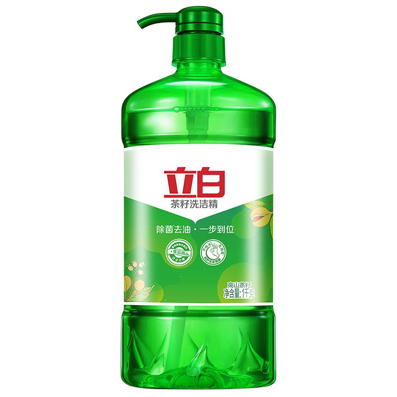 立白茶籽洗洁精按压瓶家用家庭装实惠装厨房酒店餐具强效去油大桶