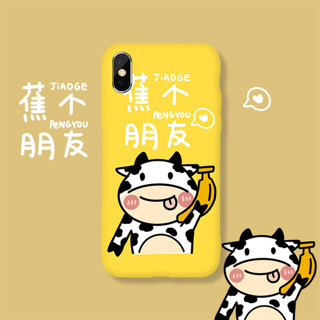 Trendy label is suitable for Apple x mobile phone case iphone11/12/pro xr Huawei p40mate30 glory 8/9x millet 6s/7/8plus female oppor15r17 mobile phone case vivo