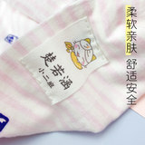 Children's clothes name stickers kindergarten students school uniform label cloth embroidery waterproof cotton patch baby name stickers