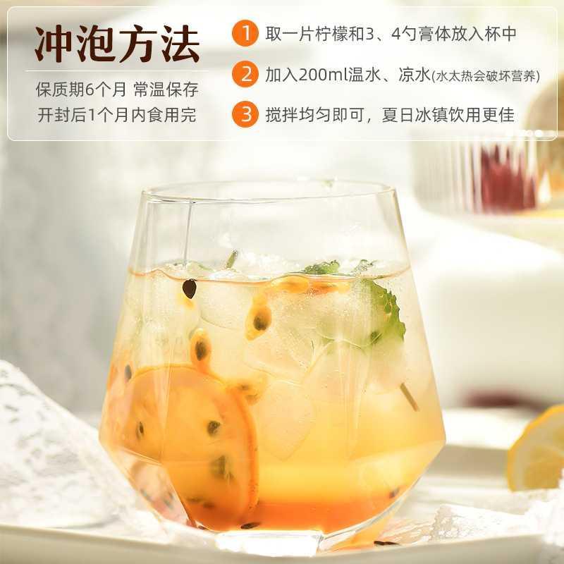 杨小姐柠檬百香果冲饮好喝的冲调手工冲泡水饮料果茶蜂蜜柚子茶蜜