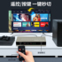 VPFET Weipu version 2.0 HDMI switcher 2 in 1 out 2 in 1 out 4K/60 audio separation optical fiber 3.5