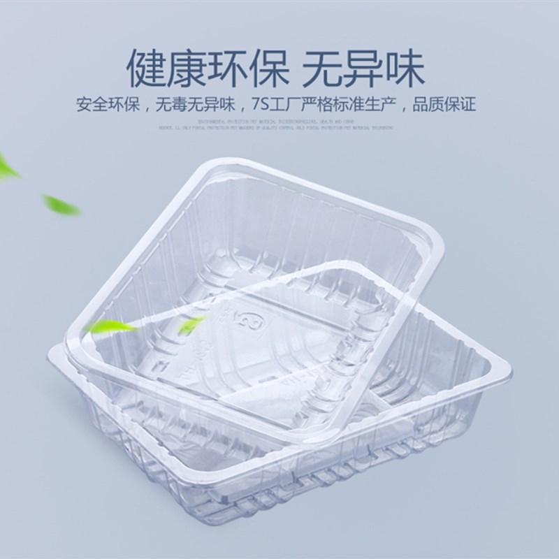 一次性生鲜托盘商超水果包装盒食品托盘长方形塑料蔬菜保鲜盒包邮