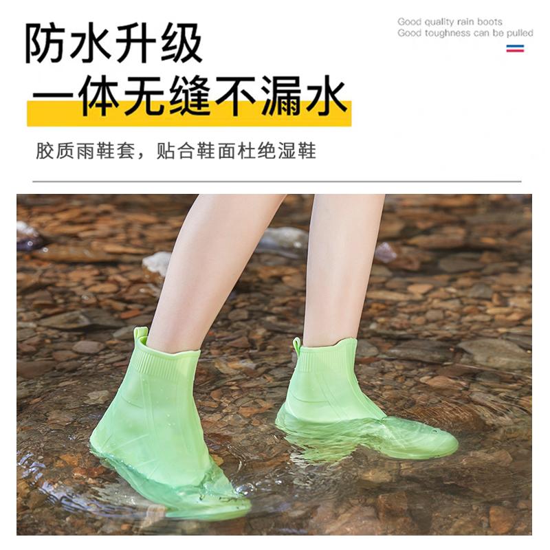 雨鞋防雨套加厚耐磨雨靴套雨鞋防水套防滑硅胶雨鞋女防水雨鞋男套