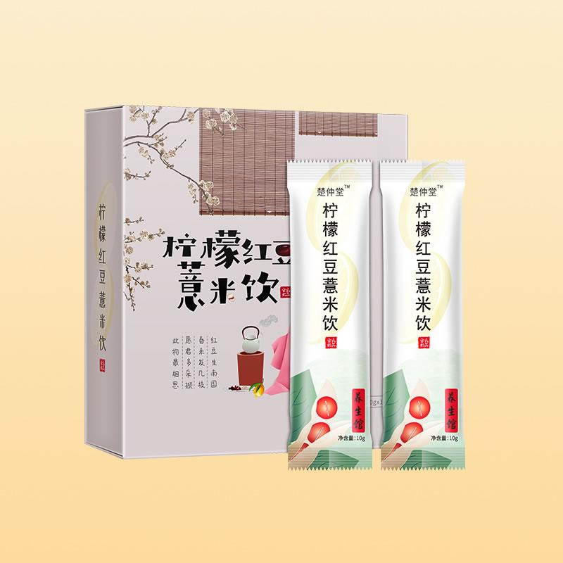 祛湿茶柠檬红豆薏米饮调理湿胖去除体内去湿气重女非排除湿茶 - 图1