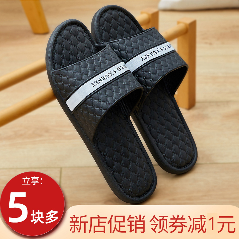 凉拖鞋男夏季家用洗澡室内软底防滑耐磨外穿室外潮流凉鞋托鞋男士