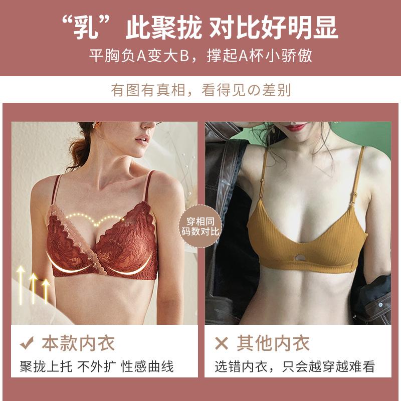 内衣无钢圈收副乳小胸聚拢防下垂性感内女衣上托调整型文胸罩套装