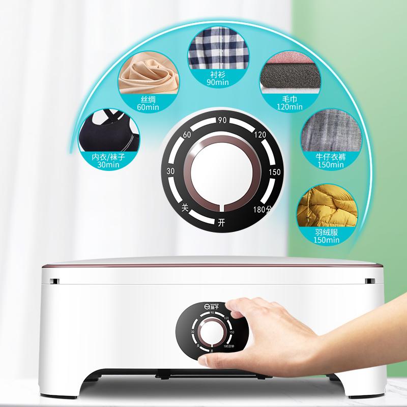 扬子烘干机可折叠家用速干衣柜大容量风干烘干神器衣服小型干衣机