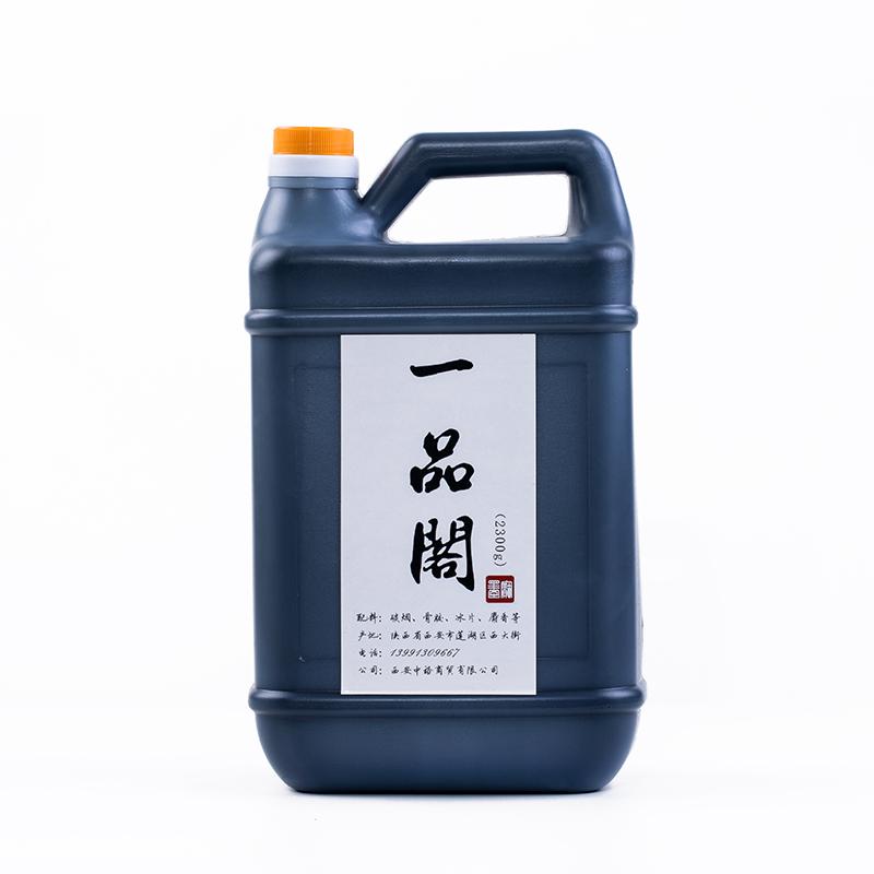 【买一送三】一品阁5斤装大瓶大桶