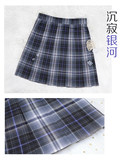 7.10 Ri reservation # # silence Galaxy Haig silver grid line skirt pleated skirts fashion JK