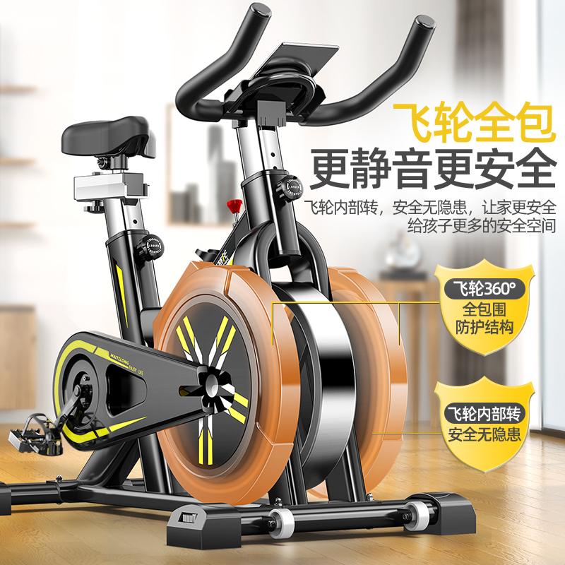麦特龙动感单车室内静音健身自行车减肥运动单车健身器材