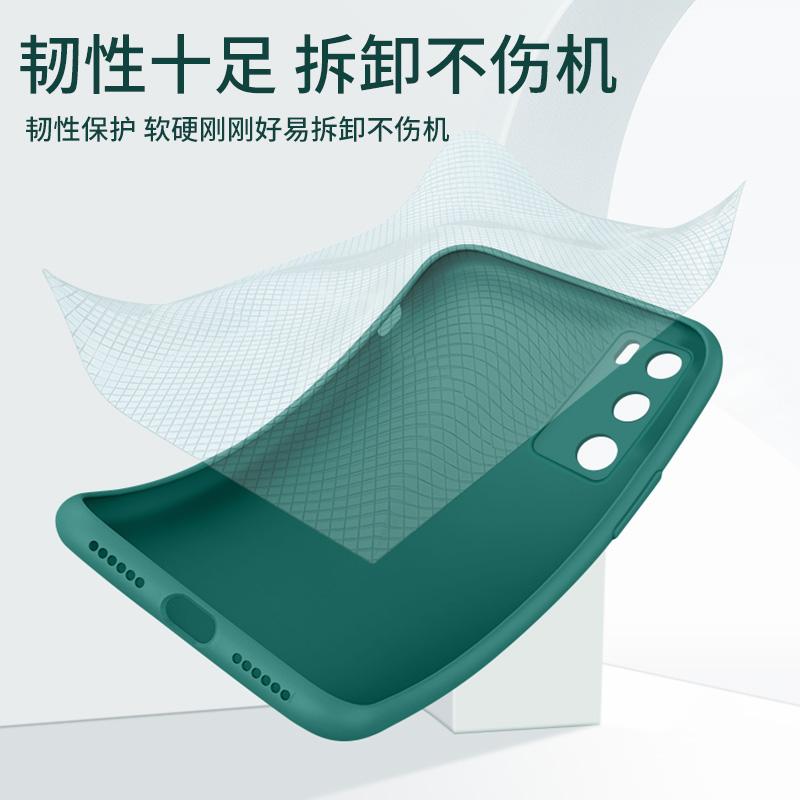 许桥华为Mate30pro手机壳p40/p30/P10/p20pro/摄像头全包mate20/mate30/mate20pro/P40Pro+/P10plus软套30pro