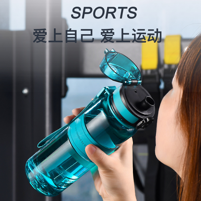 Tritan材质,优之 儿童成人 夏季运动防摔塑料直饮杯