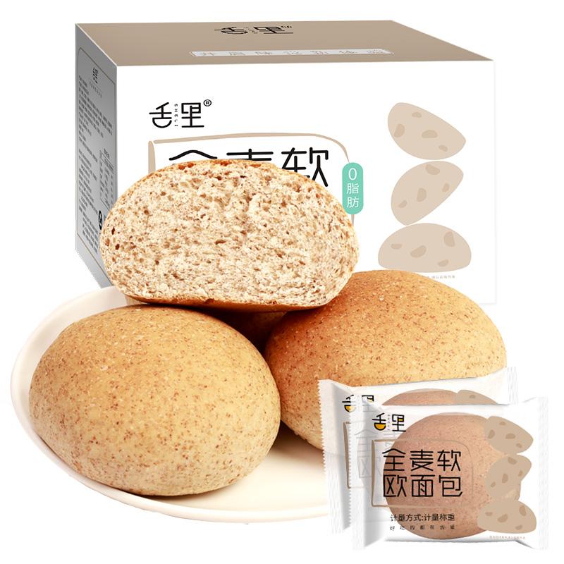 全麦面包  0脂无糖精整箱早餐健康代餐饱腹零食品减低脂卡欧包 No.4