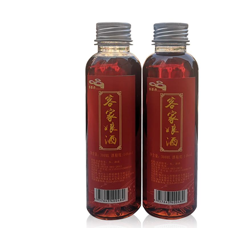 300mL 广东黄酒糯米甜酒产后月子米酒 梅州特产火炙纯正宗客家娘酒