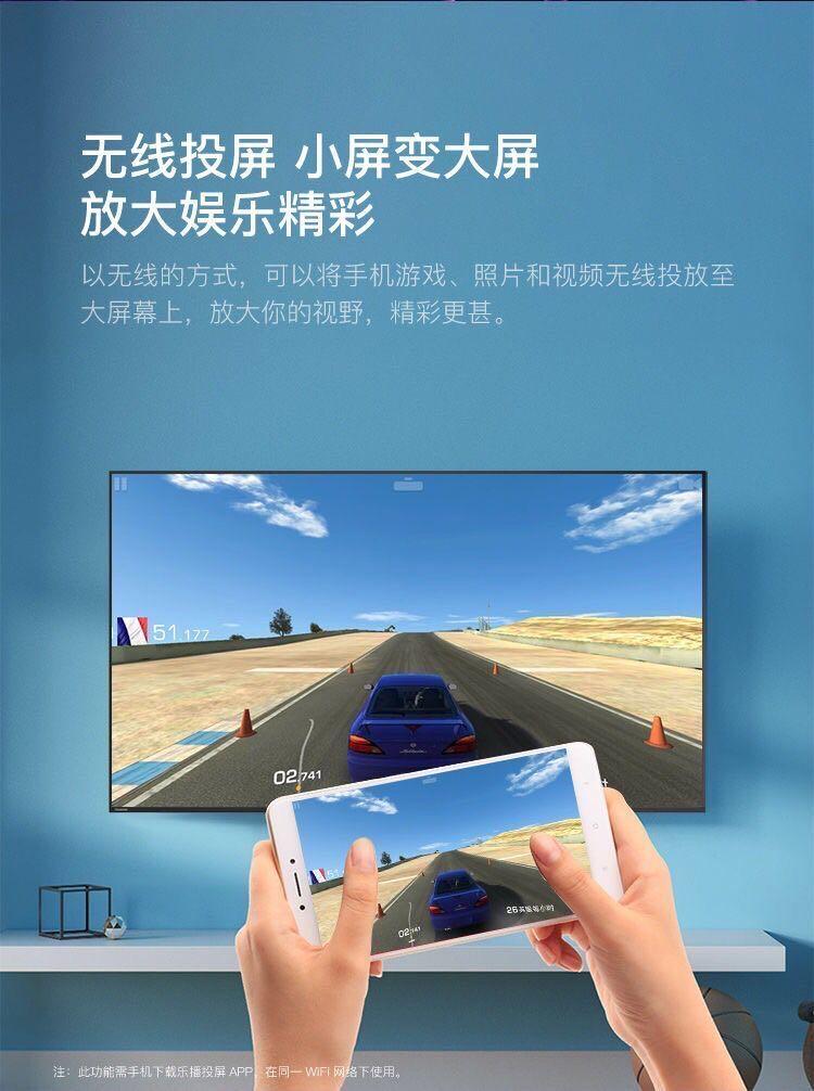 高清电视 WIFI 超清智能网络 4K 寸 55 寸 46 寸 32 寸液晶电视机 42 王牌鑫款