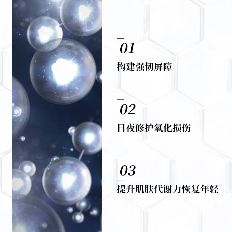 蔓之研SkinDNA抗氧能量原液面部修复精华熬夜提亮肤色抗衰老安瓶优惠券