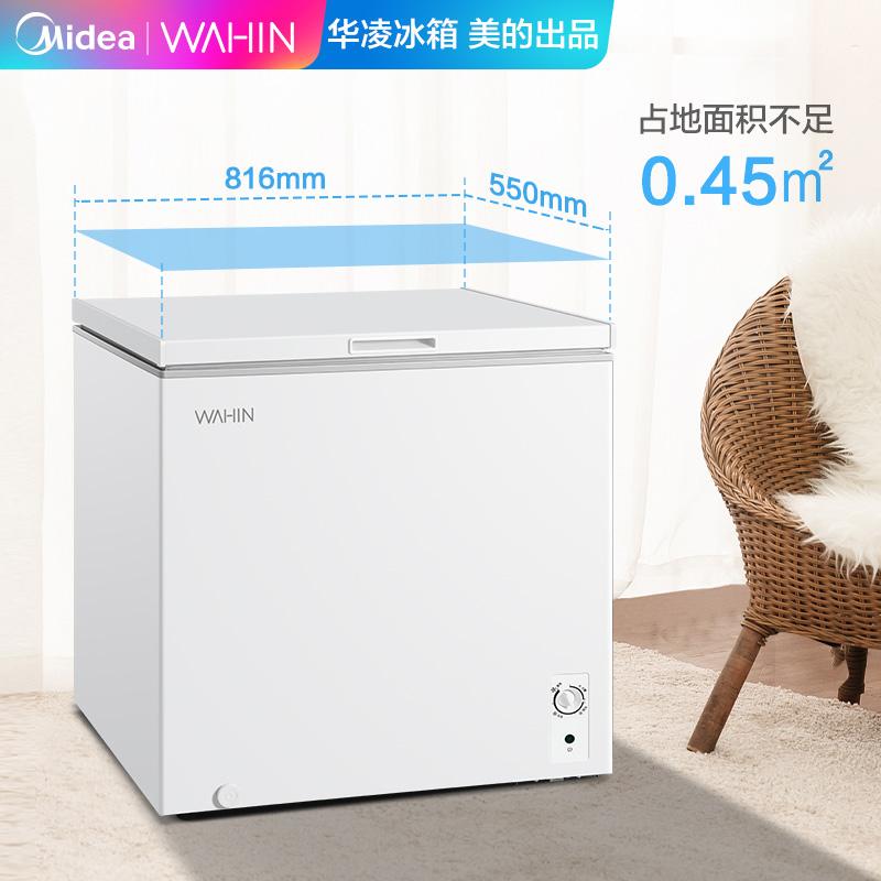 小冰箱冷柜家用商用卧式大容量冷冻冷藏一级萝效 203L 出品华凌 美