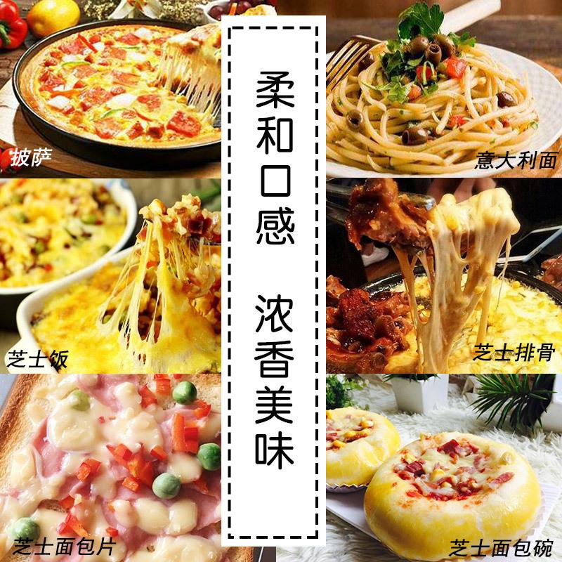 芝仕坊马苏里拉芝士碎奶酪披萨焗饭拉丝家用马苏片400g袋大包商用