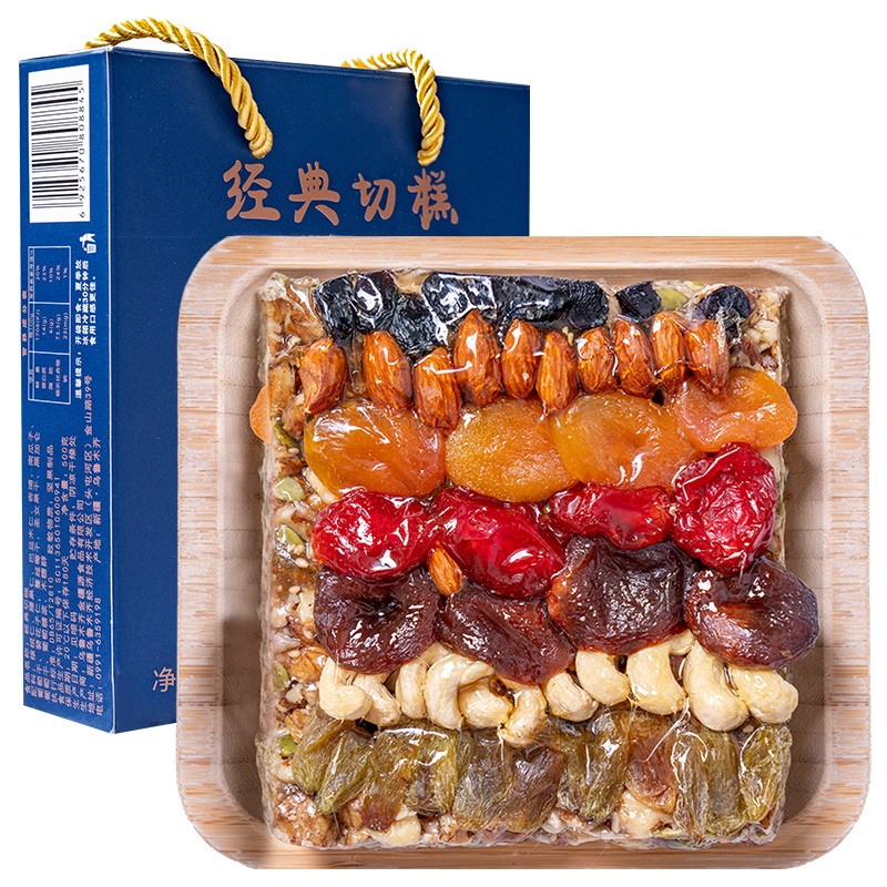 新疆切糕自制特产小吃美食正宗纯手工玛仁糖古代传统糕点孕妇零食 No.4