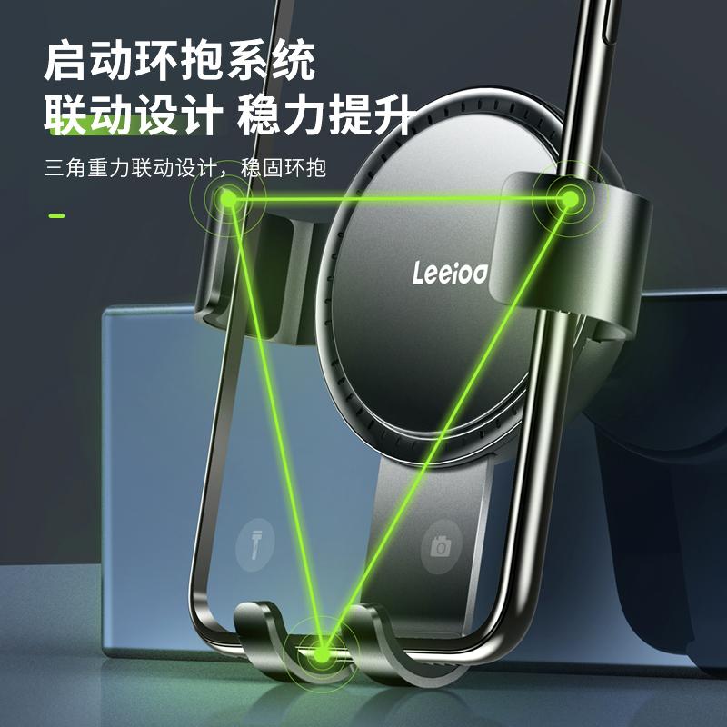 【乐益】通用款多功能车载手机支架