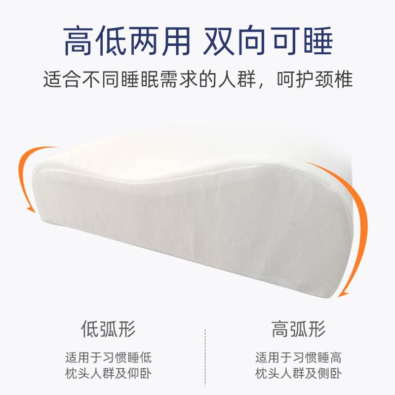 儿童枕头四季通用1一3-6岁以上男女夏季幼儿园小学生宝宝记忆枕头