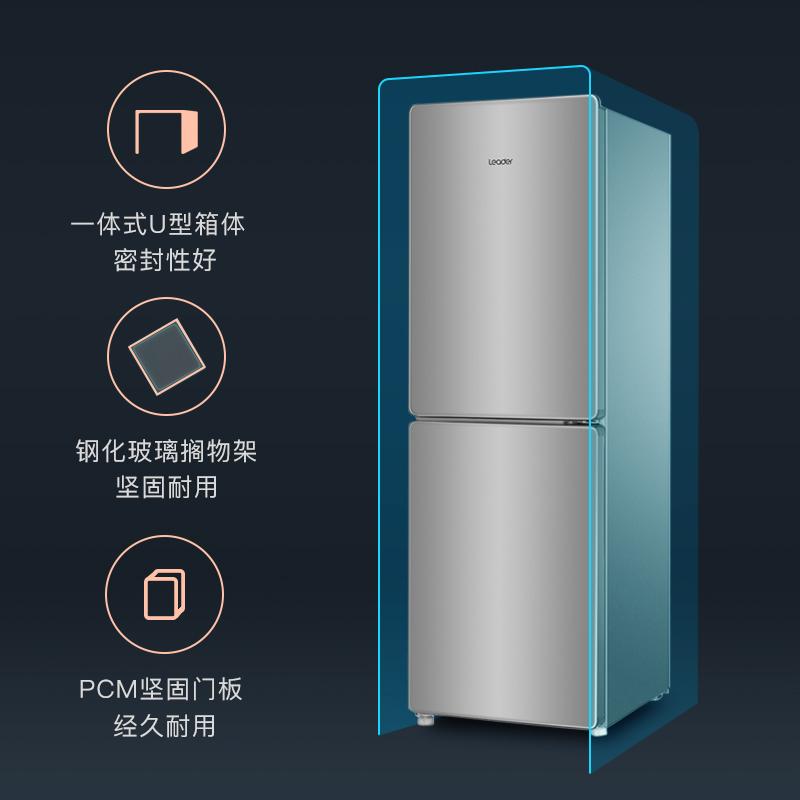 冰箱双开门风冷无霜家用小型宿舍租房用 190L 统帅 Leader 海尔出品