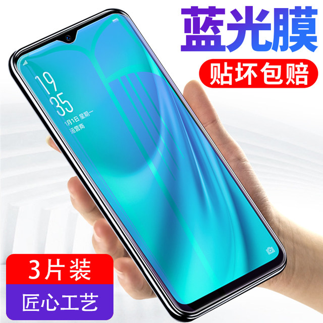 Oppo K5 tempered film 0pp0a57a59s full screen a79/a5/A7/A7X/a11/a11x Blu-ray a9/a9x/opa59 mobile phone st/kt anti-drop OPa37m/a83k/k1/k3/A77