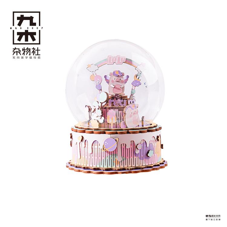 九木杂物社LuLu猪联名DIY八音盒创意生日礼纪念音乐盒礼物送女友