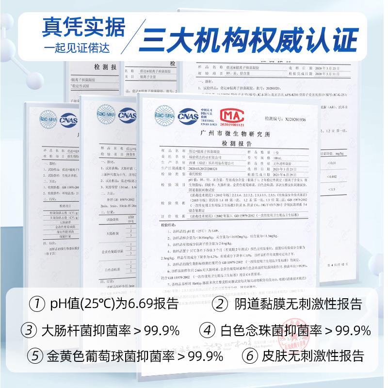 【签到红包】便携式消毒液喷雾剂50ml
