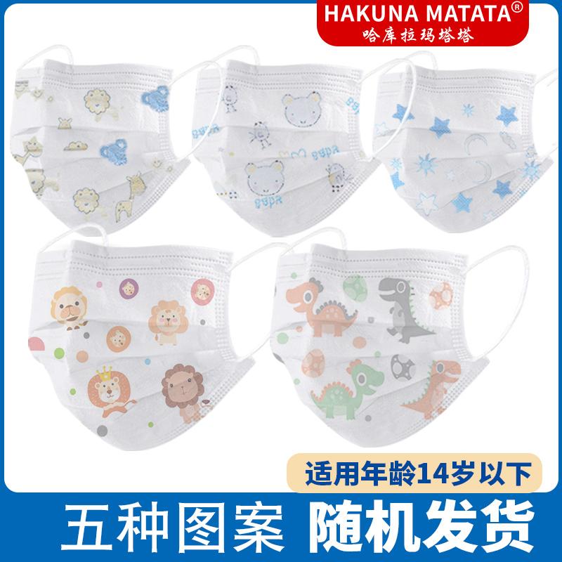 佳子公主一次性学生儿童防护口鼻罩盒装20片5-14岁可用透气