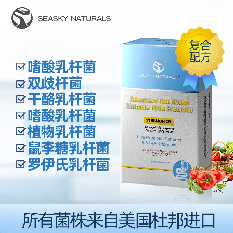 加拿大进口 SEASKY NATURALS 成人肠胃益生菌 30粒 双重优惠折后¥40.8包邮包税