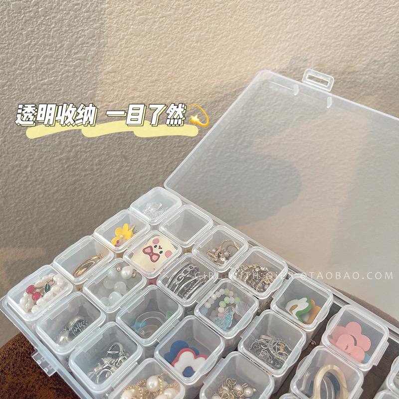 透明防尘分隔塑料收纳盒便携耳环收纳神器盒子小巧防氧化首饰盒 No.2