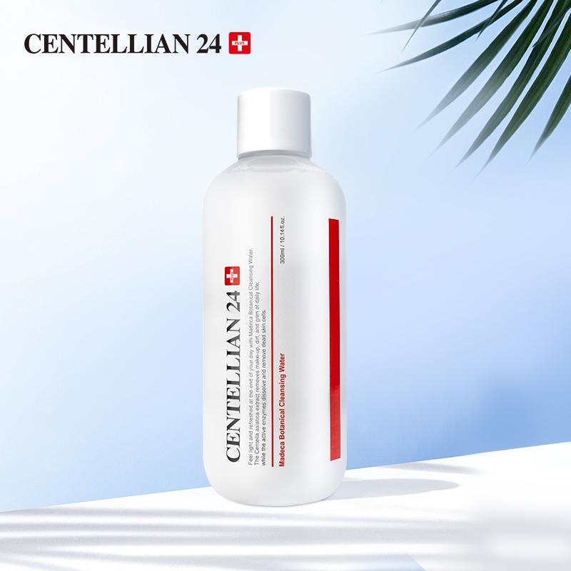 森特莲 马达加洁面水温和卸妆深层清洁卸妆水韩国进口  Centellian24