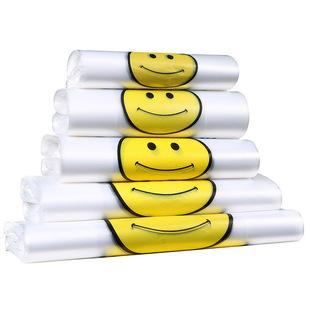 定制笑脸食品一次性水果外卖打包袋