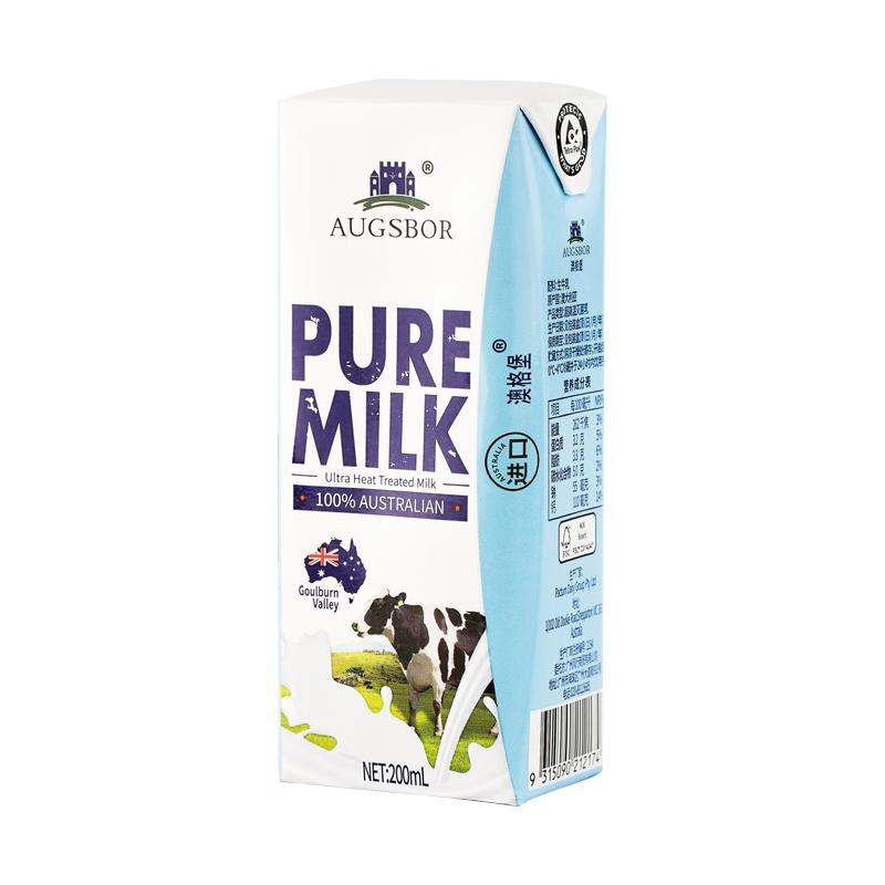 澳洲进口,欧盟标准:200mlx24盒 澳格堡 全脂纯牛奶