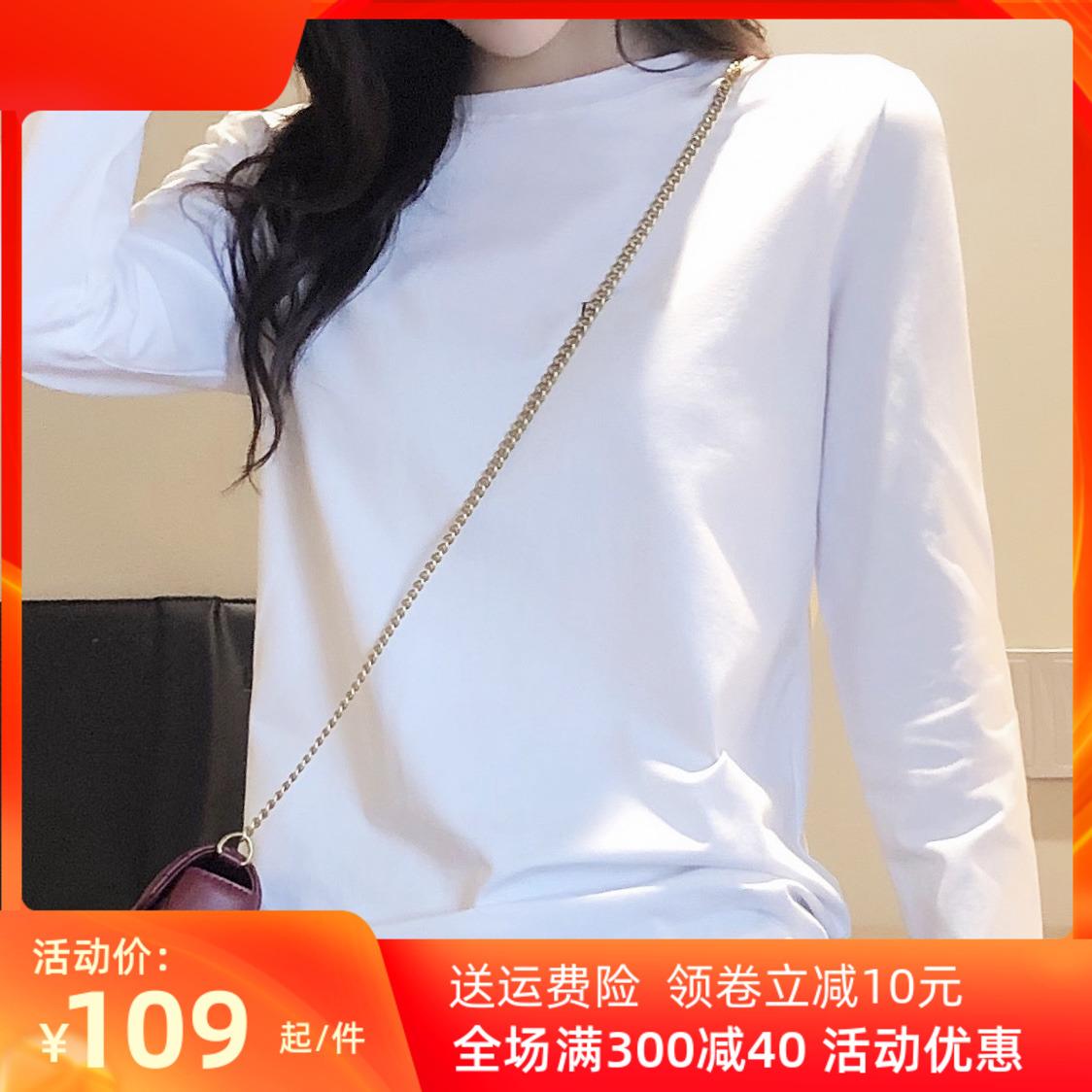 色加厚宽松纯棉圆领上衣打底衫