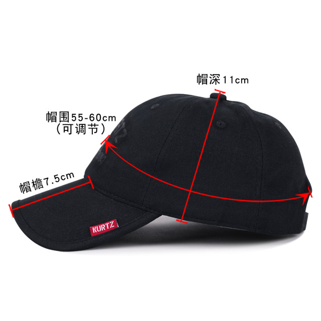 Hats men's autumn baseball cap outdoor sports four seasons cap Korean fashion casual sun hat