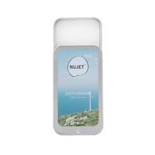 NUJET固体香膏男女士香水持久淡香体正品清新古龙固态随身口袋