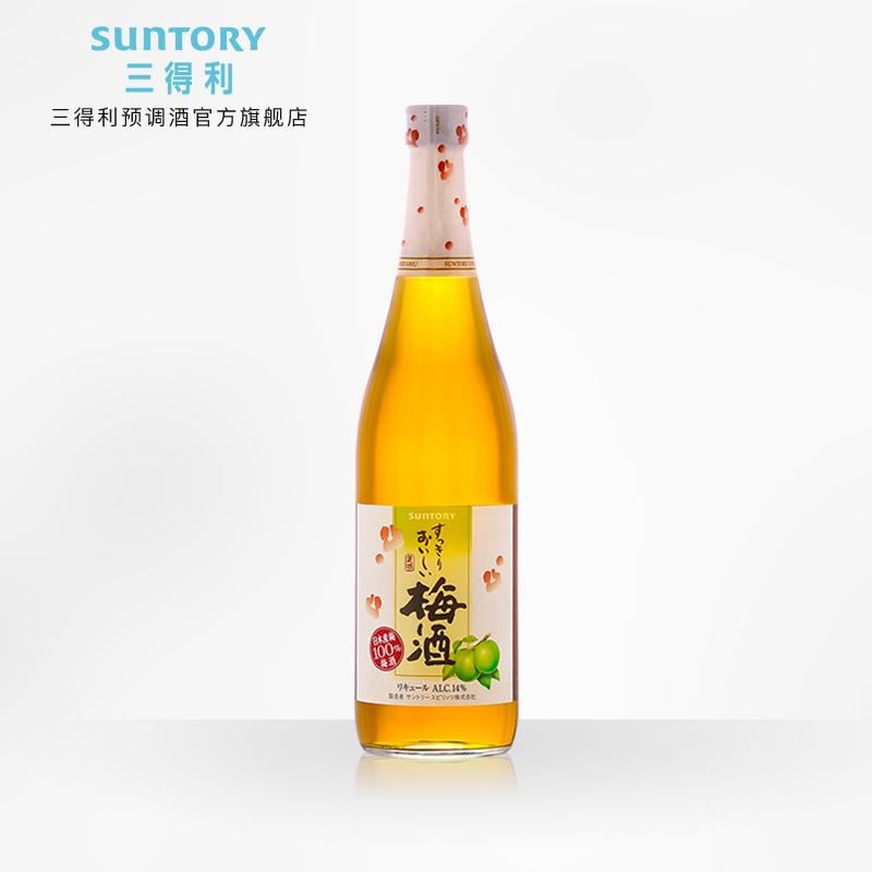 720ml 日本原装进口青梅果酒 三得利日本进口梅酒